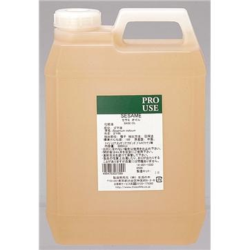 生活の木 セサミ オイル (生ゴマ油) 2L (キャリアオイル)