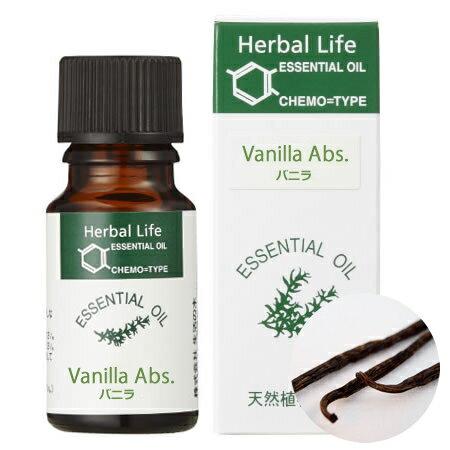 生活の木『Herbal Life  バニラ Abs.10%精油』