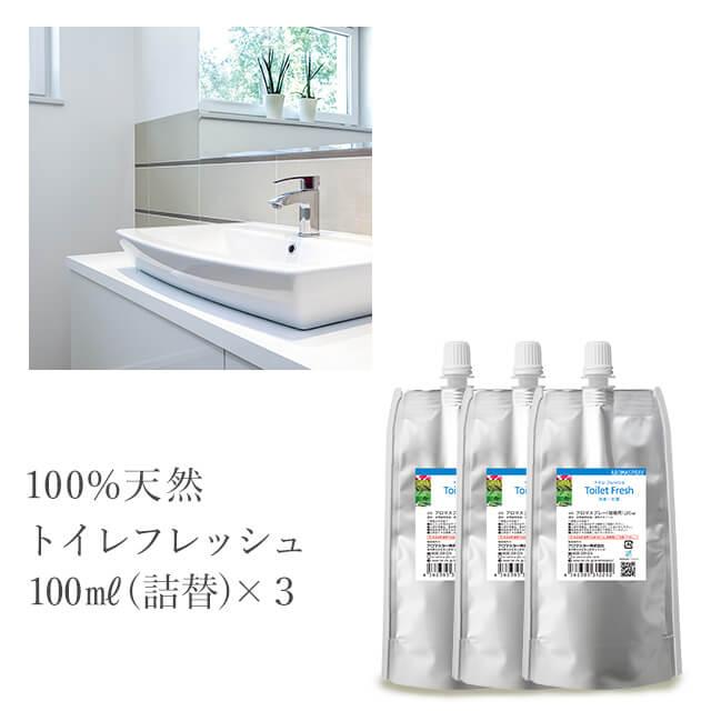 日用消耗品, 消臭剤・芳香剤  100ml3