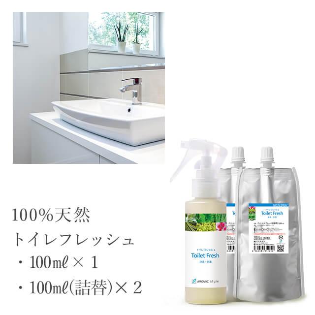 日用消耗品, 消臭剤・芳香剤  3100ml100ml2