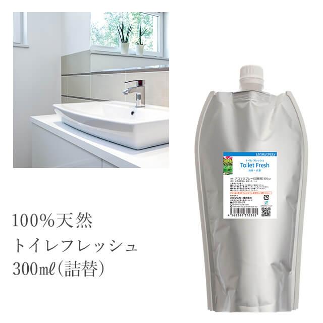 日用消耗品, 消臭剤・芳香剤  300ml