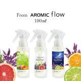 アロマスプレー 快眠 癒し リラックス 100ml アロミックフローの香り100%天然 リラックスタイム ストレスフリー グッドスリープ アロマスター