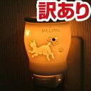【アウトレット】コンセント アロマライト リフレッシュミミ 猫 (001)