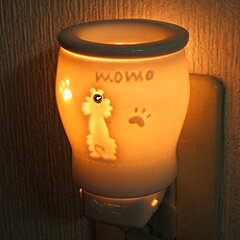 おしゃれなアロマライト(アロマランプ)。コンセント差込式。犬のデザインのコンセントライト...