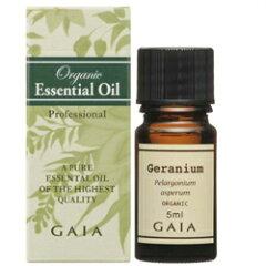 天然アロマオイルのやさしい香り。GAIAガイア ゼラニウム オーガニック アロマオイル。5250...