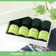 人気のエッセンシャルオイル(精油)×4種セット 『Organic オーガニック』 【アロマオイル エッセンシャルオイル 精油 セット アロマテラピー メール便不可】