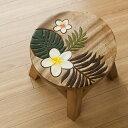 [全国送料一律]ウッドスツール木製スツールミニスツール花柄子ども用椅子いすイスベビーチェア...
