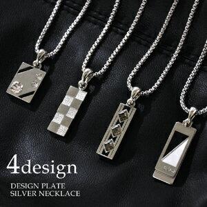 デザインプレートシルバーカラーネックレスファッション 通販【1-L6J】