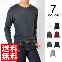 楽天Tシャツ メンズ フライスクルーネック無地長袖TシャツロンT【メール便送料無料《M2》】【1-E3F】