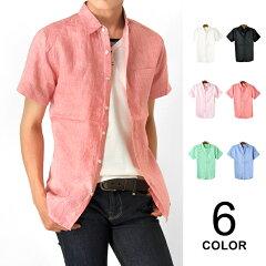 リネン麻100%半袖シャツ【1-P7N】メンズ/半袖/ホワイト/ブラック/ピンク/レッド/グリーン/ブルー