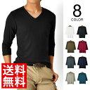7分袖 Tシャツ メンズ フライス 無地【メール便送料無料《M2》】【1-FR4D】