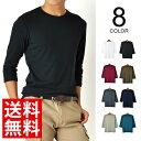 7分袖 Tシャツ メンズ フライス 無地【メール便送料無料《M2》】【1-FR35B】