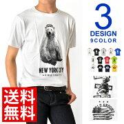 フォトプリントアメカジプリント Tシャツ