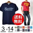 メンズ Tシャツ アメカジ カレッジプリント 半袖 Tシャツ 夏【メール便送料無料《M1》】【1-FR35A】