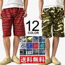 ハーフパンツ メンズ ショートパンツ ミニ裏毛 ネイティブプリント 【メール便送料無料《M2》】【2-T11A】
