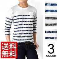 リーフ柄パネルボーダー7分袖Tシャツ【1-O3Q】