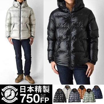 ビッグフード極白プレミアムダウンジャケット750フィルパワー【1-HE1H】