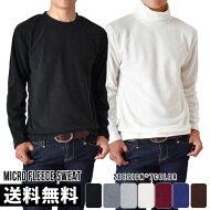 クルーネックフリーストレーナーマイクロフリースメンズ【1-HE1F】