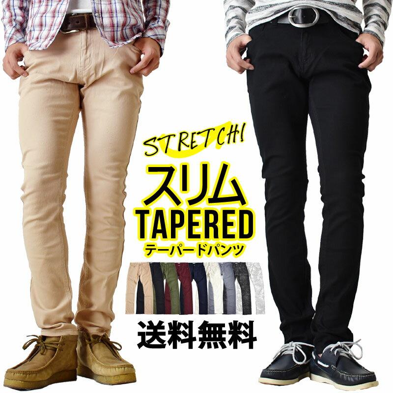 メンズファッション, ズボン・パンツ  1-FR2C