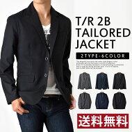 テーラードメンズTR2Bテーラードジャケット【1-T12J】