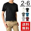 楽天メンズ Tシャツ クルーネック ワッフル 無地 半袖【メール便送料無料《M1.5》】【1-E2J】