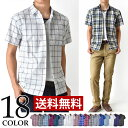 楽天チェックシャツ シャツ メンズシャツ 半袖 メンズ ブロードチェック 【メール便送料無料《M1.5》】【1-Q7F】