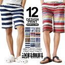 楽天ハーフパンツ メンズ ショートパンツ 短パン スウェットパンツ 【メール便送料無料《M1.5》】【1-W7Y】