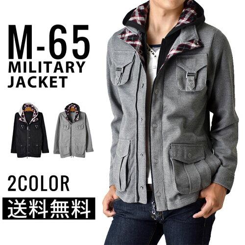 ミリタリージャケット フィールドジャケット メンズ チェック M-65