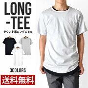 ラウンド Tシャツ