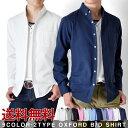楽天カジュアルシャツ メンズ 白 黒 オックスフォードシャツ ボタンダウンシャツ 【メール便送料無料《M1.5》】【1-Q5E】