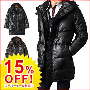 超軽量ダウンコート 軽くて暖かい ロングダウンジャケット メンズ ビジネス 通勤【送料無料】【1-T9N】