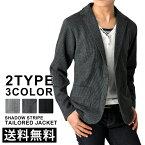 ◆送料無料◆ テーラードジャケット メンズ 長袖 ジャケット 黒 グレー M L LL 3L ゆうパケット送料無料【1-W3R】