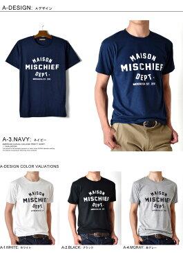 Tシャツ メンズ アメカジ カレッジ プリント 半袖 【メール便送料無料《M1.5》】【1-E6G】