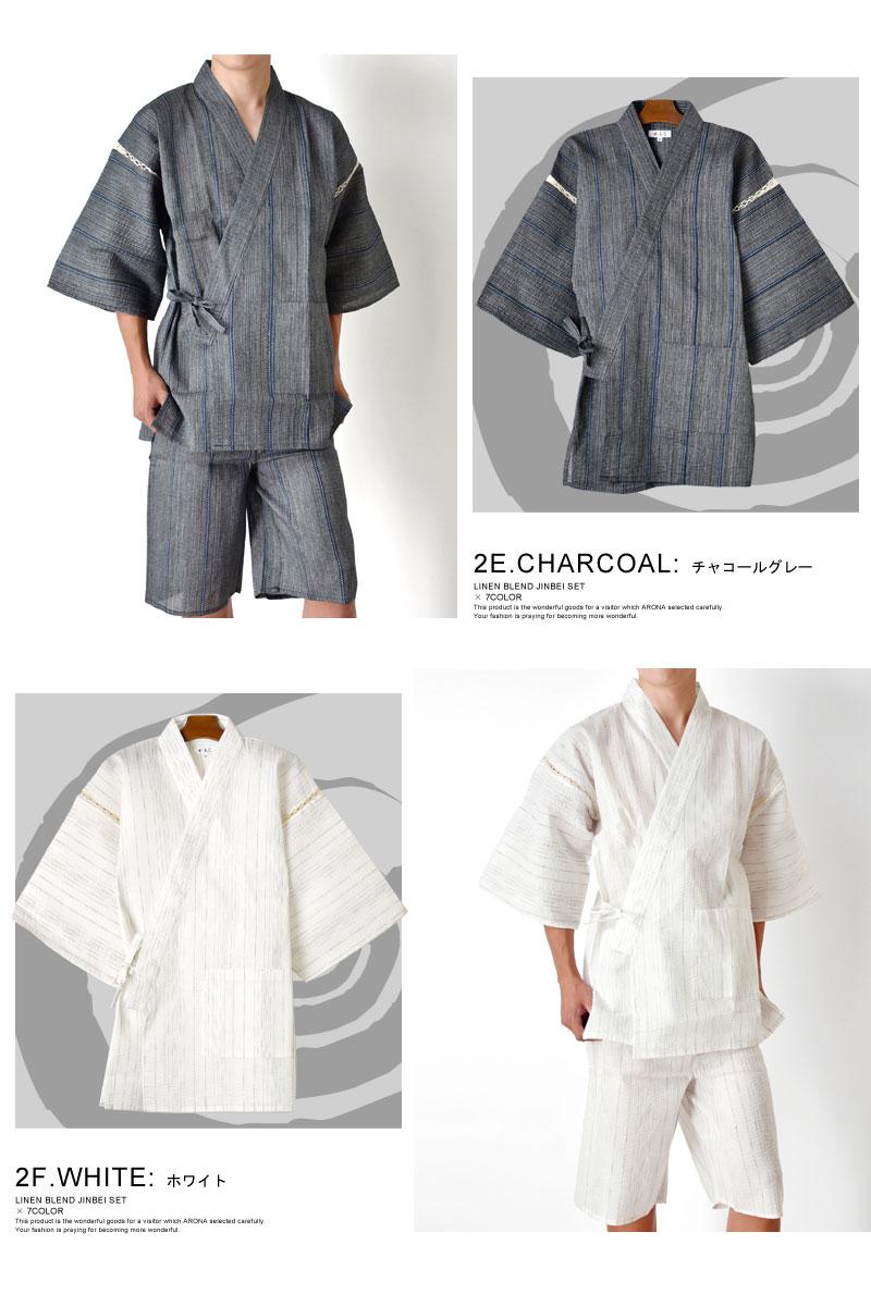 甚平 和服 浴衣 メンズ ルームウェア パジャマ 花火 【1-L0B】