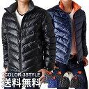 超軽量ダウンジャケット 驚くほど軽くて暖かい プレミアムダウン 防寒 冬 メンズファッション アウター 服【送料無料】【1-N10L】の商品画像