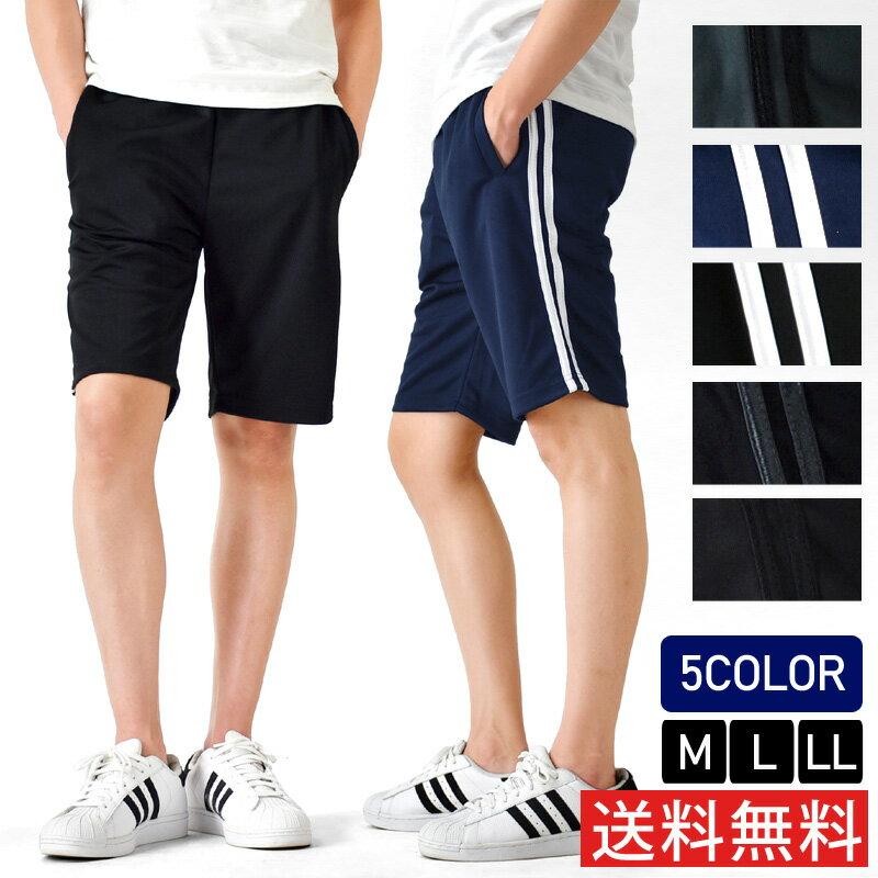 メンズファッション, ズボン・パンツ 1-FR2E