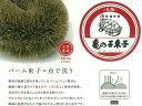 亀の子束子4号【10個セット】〜亀の子束子西尾商店~ 3