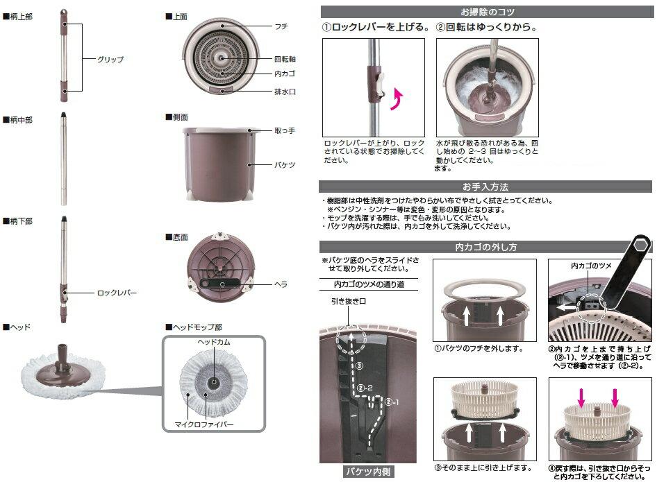 トルネード回転モップ TSM545トルネードスピンモップ丸型セットモップ&バケツ~アズマ工業~