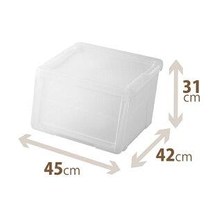 カバのような大きな口 楽々出し入れ収納ボックス天馬 プロフィックス カバコM (クリア)プロ...