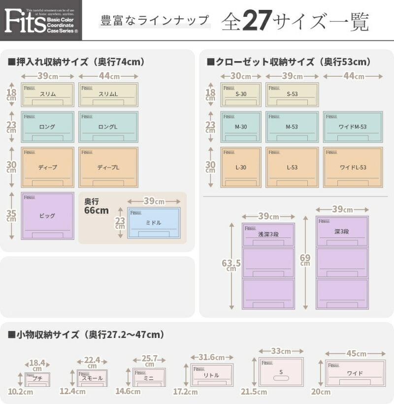 【クーポン対象品】天馬  フィッツケース(ミニ)『お買い得12個セット』収納ケースといえばFitsケース。リビング収納シリーズ!