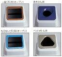 【クーポン対象品】エコ分別カラーペール45(蓋)DS-252-211-4〜テラモト〜『樹脂製屑入』