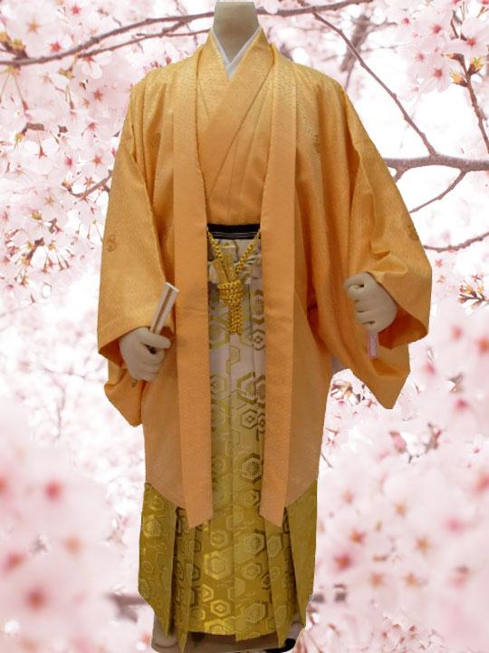 No.32-No.325 Lilianne オレンジカラーアンサンブル 卒業式 成人式 男性用 紋服セット レンタル!:AROVEINA(アロヴィーナ)