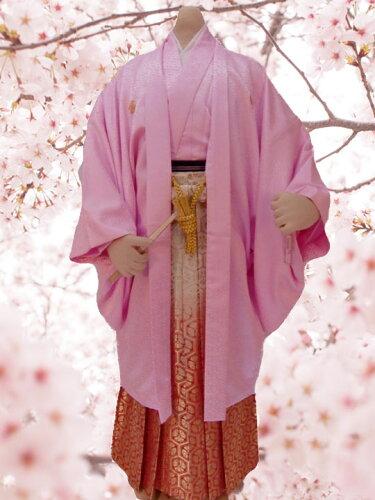 No.29-No.339 Lilianne ピンク 卒業式 成人式 男性用 紋服セット レンタル!