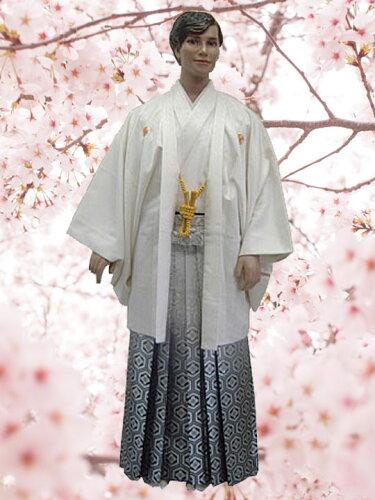 No.114-No.358 Lilianne 白羽織 鯉刺繍 卒業式 成人式 男性用 紋服セット レンタル!