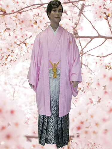 No.111-No.322 Lilianne ピンクJAPAN刺繍 卒業式 成人式 男性用 紋服セット レンタル!