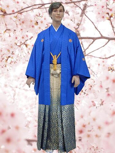 No.2498-No.324 Lilianne 青羽織 上り龍刺繍 銀糸袴 卒業式 成人式 男性用 紋服セット レンタル!