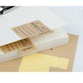 手帳、日記、家計簿、トラベル日記に使える、カレンダー付きインデックスシールインデックスラベル手帳ファイルスケジュール帳カレンダー月