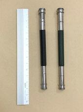 両端に鉛筆をセットできる、軽くて丈夫な鉛筆補助軸。勉強絵描き長持ちエコ