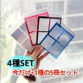 【4種セット】窓枠を通して空を見上げたような、エモい付箋。天気や感情で使い分けて。かわいいおしゃれエモい文具窓アイデア雲雨