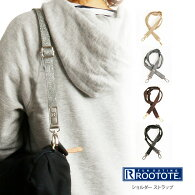ROOTOTE(ルートート)トートバッグショルダーベルトストラップ丸カン金具付専用ストラップ(0352)